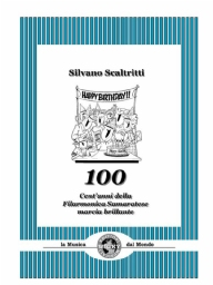 Score and Parts Marches 100 - Cento